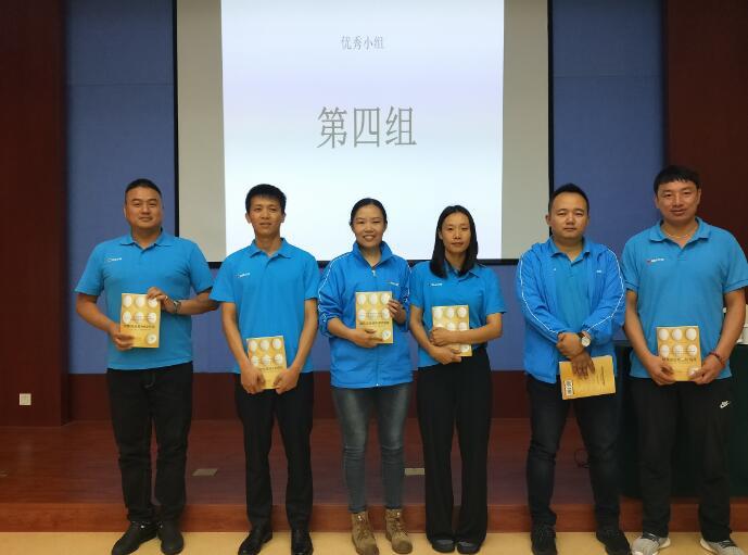 云南水泥建材集团培训新入职销售人员