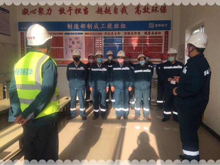 云南水泥昭通公司制成工段晋升为昆钢特级班组