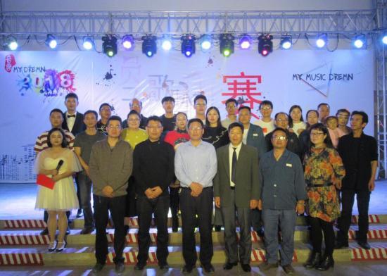 云南水泥建水公司举办职工卡拉OK比赛
