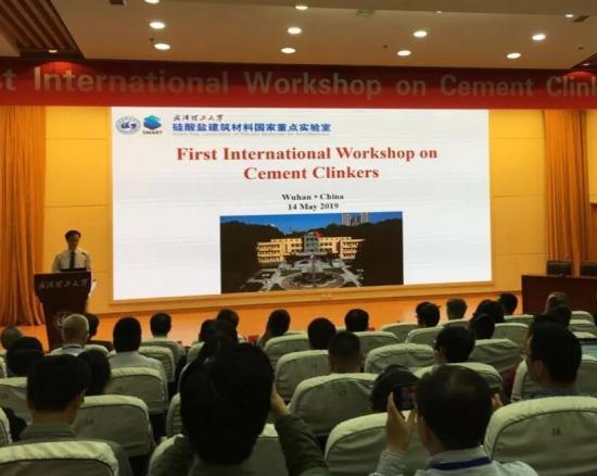 首届水泥熟料国际研讨会在武汉召开