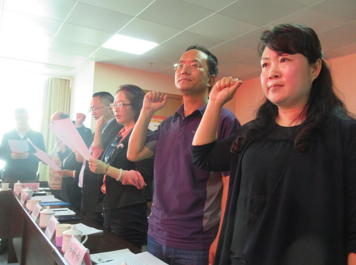 云南水泥建材集团对新任财务关键岗人员进行廉洁教育