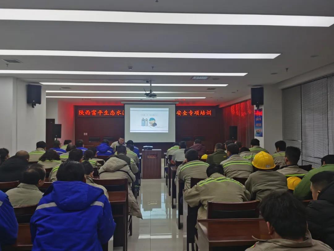 富平公司开展冬季错峰生产大检修
