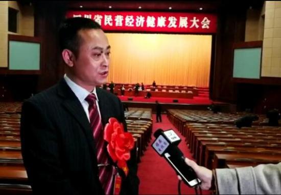 陈雪锋被表彰为四川省优秀民营企业家
